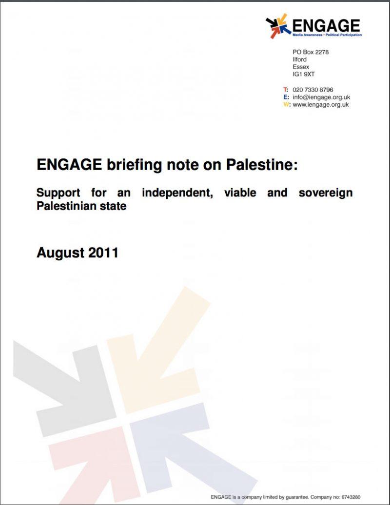 Palestine 194 Campaign (2011)