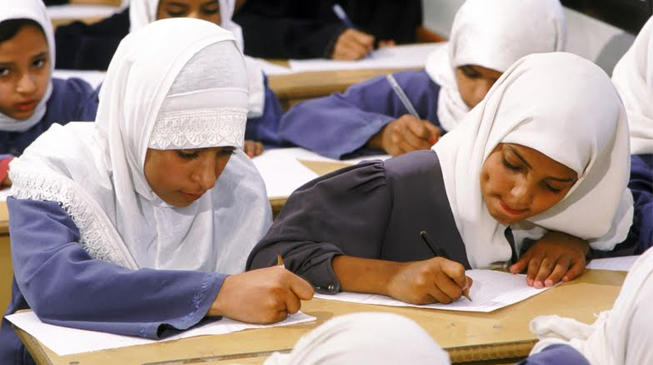 MEND STATEMENT ON OFSTED GUIDANCE ON PRIMARY SCHOOL CHILDREN WEARING HIJAB