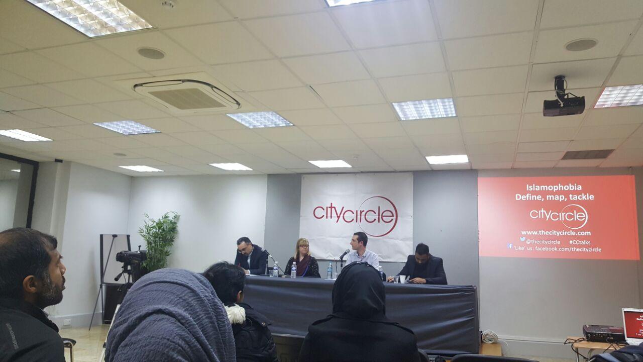 City Circle Panel Discussion on Islamophobia