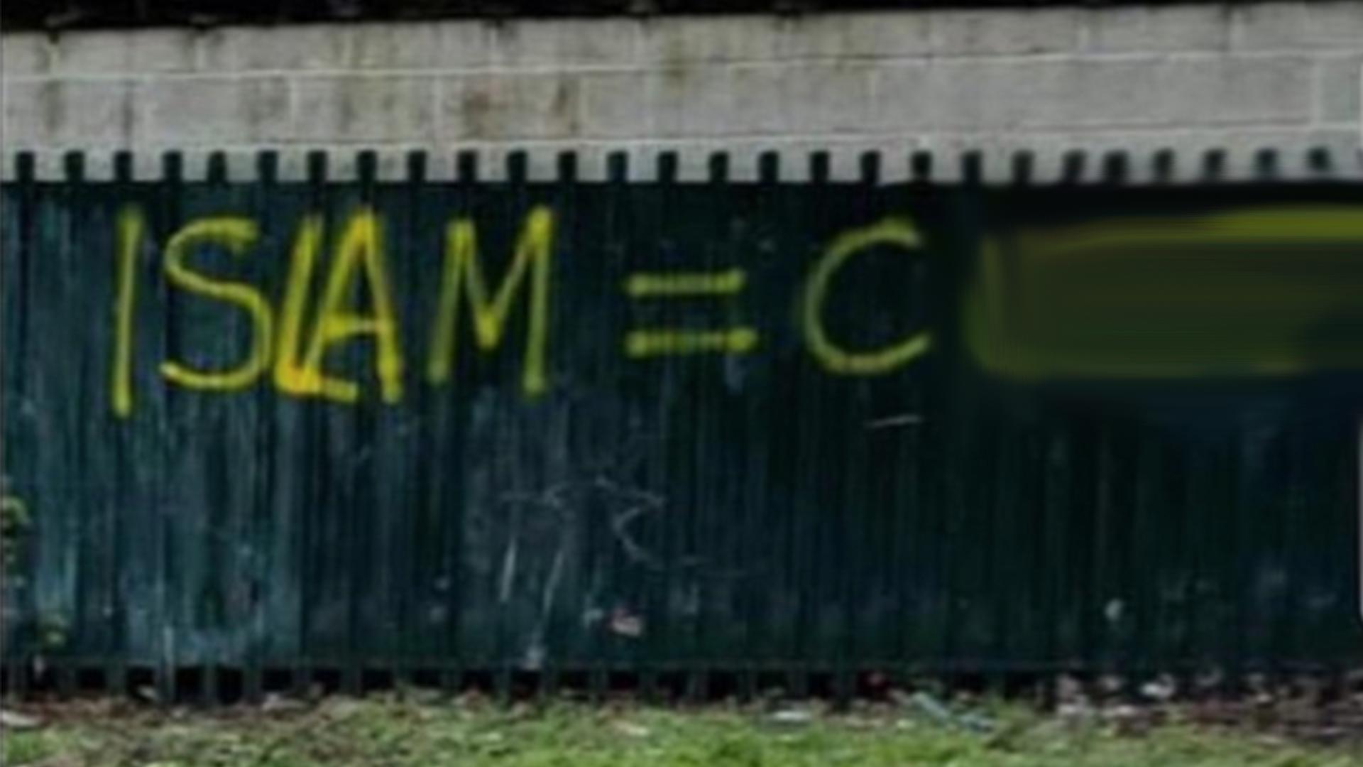"Birmingham community in shock over racist graffiti – ""Islam = C***"""