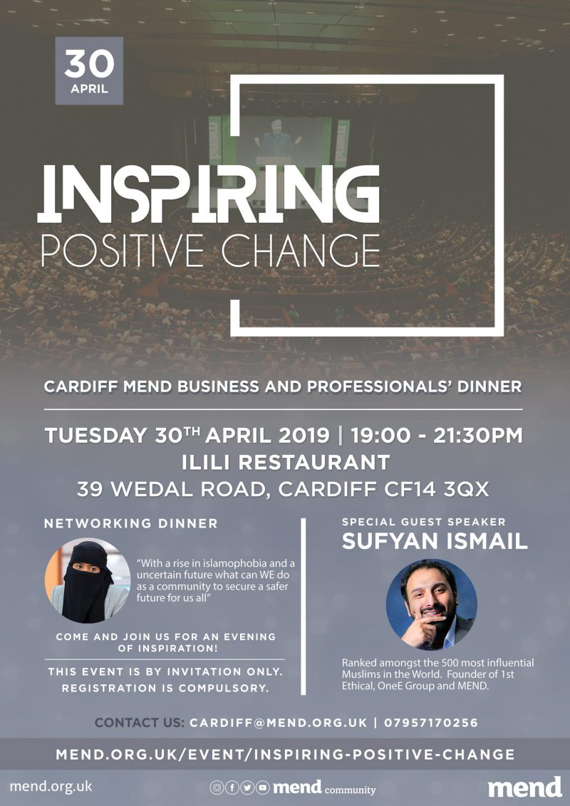 Professionals' Fundraising Dinner and Networking Event