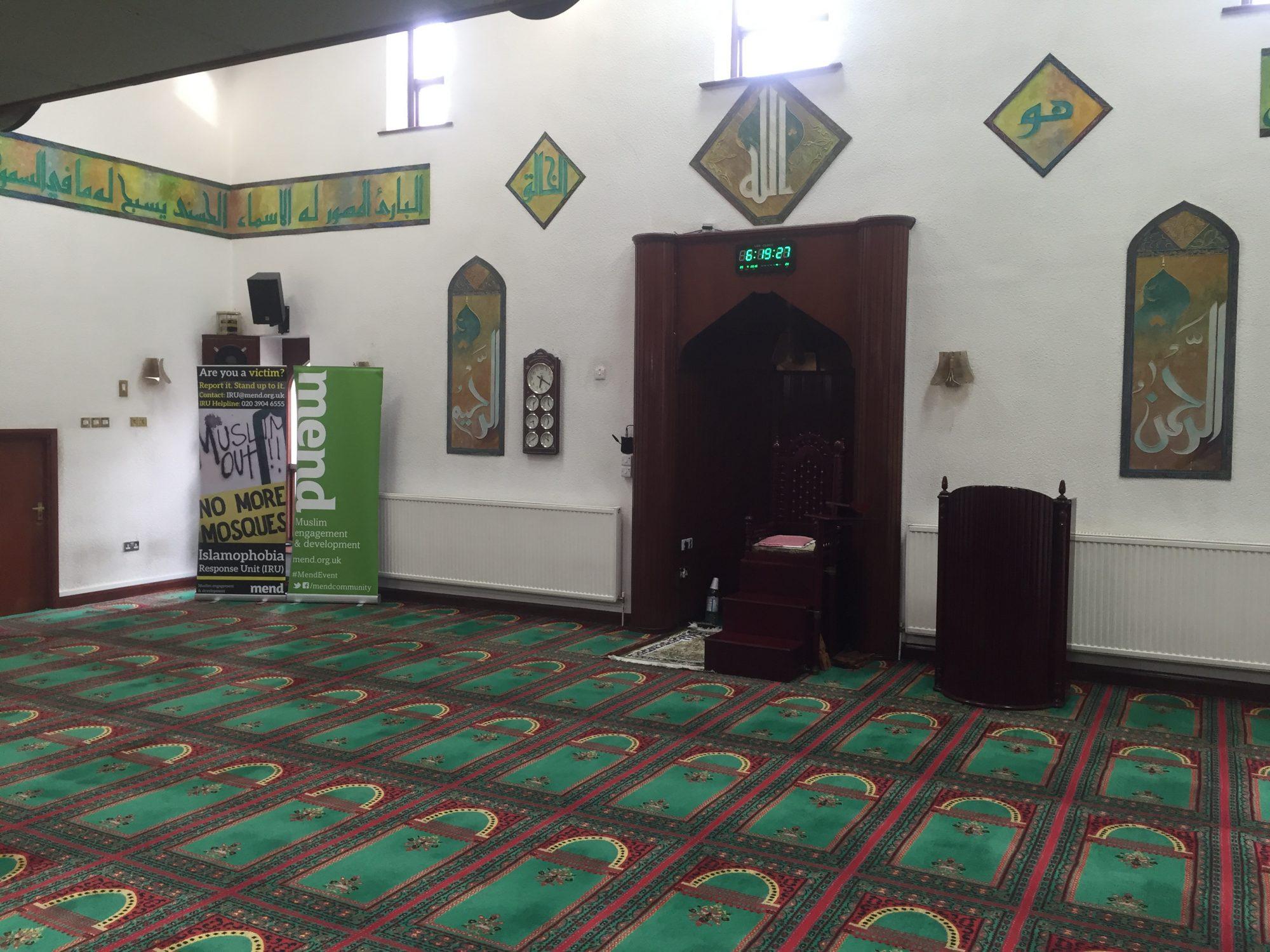 Aisha Mosque & Islamic Centre – Walsall