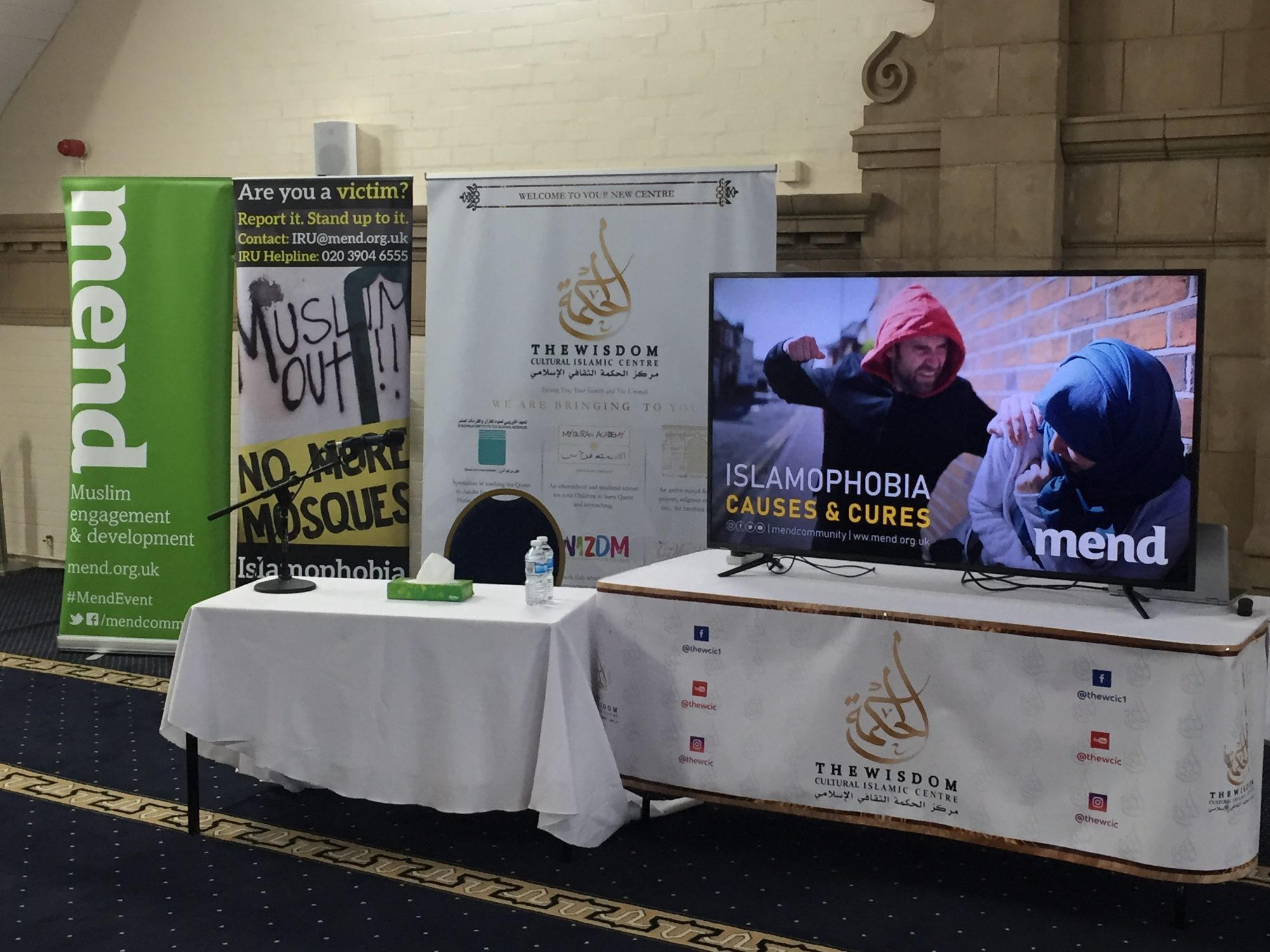 Challenging Islamophobia/ The Wisdom Cultural Islamic Centre – Birmingham