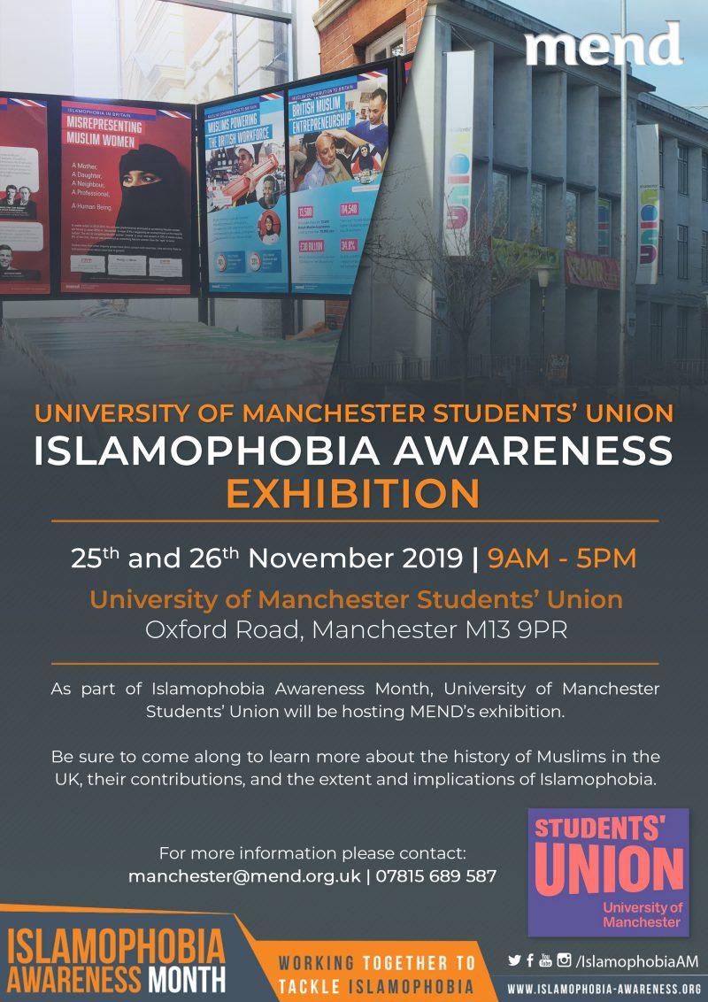 Islamophobia Awareness Month Exhibition