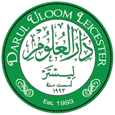 Darul Uloom Leicester: Islamophobia Causes and Cures
