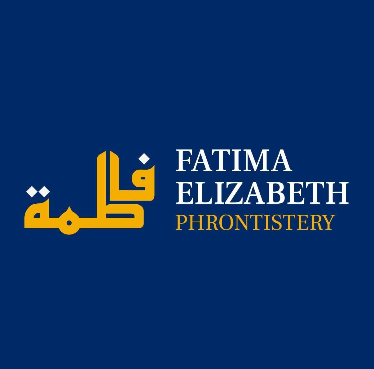 #IAM2020 Causes and Cures of Islamophobia at Fatima Elizabeth Kates School