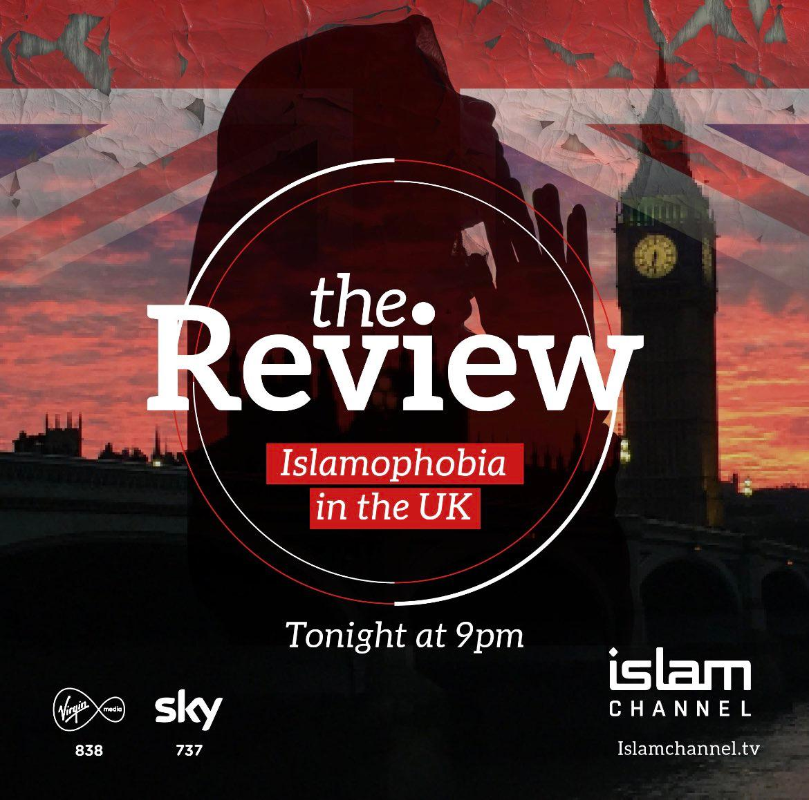 The Review show: Islam Channel